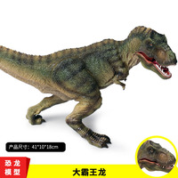 Jurassic World Simulated Static Animal Model Large Tyrannosaurus Rex Solid Dinosaur Hand made Toys