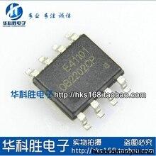 СОП-8 OB2202CP квази-резонансный ШИМ-контроллер 20 ШТ.