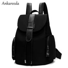 Новая летняя женская мода плеча рюкзак колледж стиль отдыха Школьные Сумки для дам наивысшего качества Оксфорд водонепроницаемый сумка