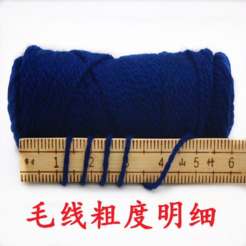 400g/Bag Coarse Cardigan Wool Yarn Braided Coat Shawl Scarf High Quality Hand Knitted Cotton Cashmere Crochet Yarn For Knitting