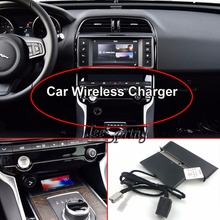 Car Wireless Charger for JAGUAR XEL-XFL-F-PACE wireless charging standard WPC Qi 1.2