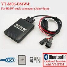 Yatour Автомобильный цифровой музыки MP3 cd-чейнджер для завода головное устройство OEM радио для BMW E46 E39 E38 X3 X5 E53 Z3 Z4 M3 M5 Z8 E52