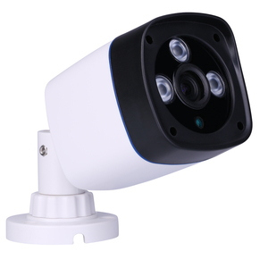 Image 3 - XMeye 1MP/1.3MP/2MPพลาสติกABSกระสุนกันน้ำกล้องIP 3ที่มีประสิทธิภาพอาร์เรย์LED P2Pมาร์ทโฟนดูเครือข่ายกล้อง