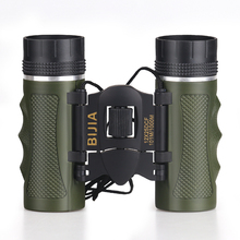 BIJIA 12x25 Mini Day Light Telescope Profesjonell Binokulær Outdoor Travel Folding Kikkert