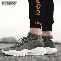 2018 New Socks Sneakers for Men mesh breathable sport shoes army green outdoor running shoe men size 39 44 177s