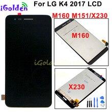 LCD תצוגה עבור LG K4 2017 M160 X230 X230DSF LCD תצוגה עם מסך מגע Digitizer עצרת לוח עם מסגרת