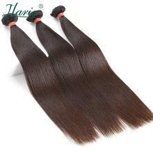 """ILARIA волосы 8A норки бразильские виргинские волосы 3 пучка прямые мягкие и полные 0""""-36"""" необработанные человеческие волосы переплетения пучки"""