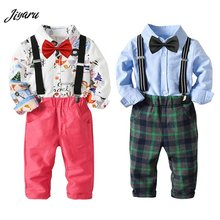 a61f49c51ac8a Christening Clothes Baby Boy Promotion-Shop for Promotional ...