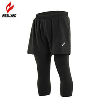2 In 1 Men Women Running Leggings Breathable Compression + Running Shorts