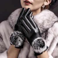 Fashion Touch Screen Gloves Donne Cuoio DELL'UNITÀ di elaborazione Guanto Dito Pieno Inverno Guanti guantes mujer luvas de inverno eldiven femme