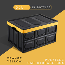 E-FOUR Car Ice Storage Box Fresh Keeping Cool Wine Foods Fish Fruit Vegetable Large Space Organizers Vehicle Trunks Rear Stowing