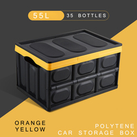 E FOUR Car Ice Storage Box Fresh Keeping Cool Wine Foods Fish Fruit Vegetable Large Space Organizers Vehicle Trunks Rear Stowing