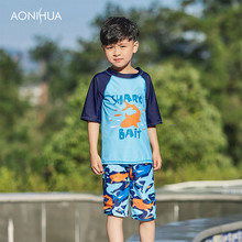 AONIHUA Childrens Swimsuits Baby Boys Shark Swimwear UV Prodection Short Sleeve Two Pieces Three Sets Bathing Suit 1060