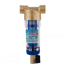 "1""Male to 3/4""Female Thread Siphon backwash prefilter with wiper water purifier stainless steel copper whole house pre-filter"