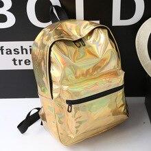 Лето 2017 г. модные сумки Серебристый рюкзак лазерная Сумки для подростков mutlicolor золото фиолетовый школьный рюкзак для девочек Дорожная сумка на молнии
