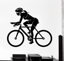Environmental female bike rider sport stickers vinyl wall decals mural art fitness health movement decoration F-151