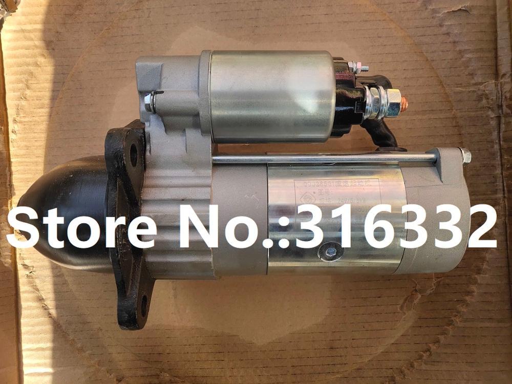 Fast Shipping starting motor QDJ265G1 24V 5 5kW 9T Alternate QD263E 24V 4 5kW suit diesel