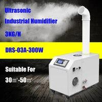 DRS 03A интеллектуальный ультразвуковой увлажнитель воздуха 3 кг/ч влажность высокоэффективного увлажнитель воздуха для мастерской фабрики
