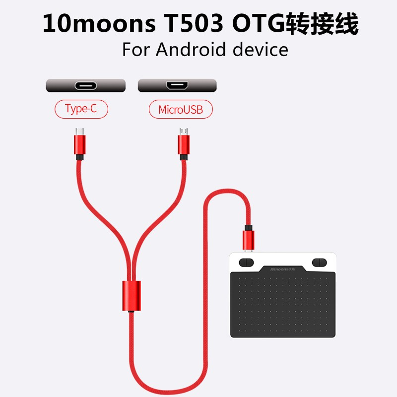 OTG Adapter Cable With For 10moons T503