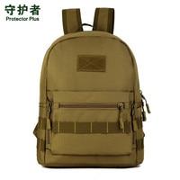 15 6 Laptop Backpacks Large Capacity 2016 Military Backpacks Mountaineering High Grade Wearproof Bags Students School