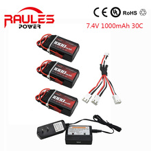 3pcs/lot For WLtoys V262 V353 V912 Battery 7.4V 1000mAh 30C 2S Li-Po Battery for RC Helicopter Quadcopter wholesale