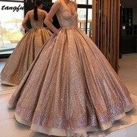 Розовое Золото Бальные платья длинное милое бальное платье 16 платье Vestidos 15 anos Quinceanera вечерние платья милое 15 платье для девочек