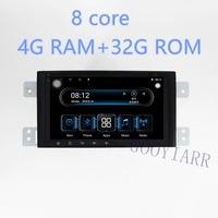 1din 8 inch Android car radio 8 core RAM4G+ROM32G car Multimedia Player for Suzuki Vitara 2007 2013 with stereo FM gps navi