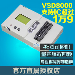 VSD8000 Versatile Universal Programmer 1 Trailer 4 Offline Burner FLASH MCU EEPROM BIOS