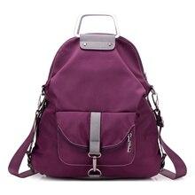 2016 нейлон оксфорд рюкзаки женская сумка портативный многоцелевой рюкзак 1108