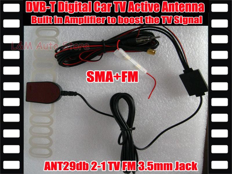 Car Digital DVB-T ISDB-T TV Antenna Car TV Antenna ANT29db 2 In 1 Booster Antenna Aerial SMA+FM Radio Antenna free shipping