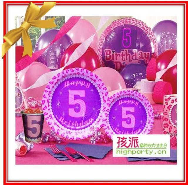 Byelaya Child Birthday Party Supplies For 5 Years Old Girls 6 Children Set Decorations