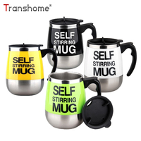Transhome Self Stirring Coffee Mug 401 500ml Creative Automatic Smart Mixing Cup Electric Stainless Steel Tea