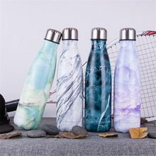 Marble Texture Water Bottle BPA Free Double Wall Stainless Steel Thermos Fashion Gift Outdoors Vacuum Flask Cup