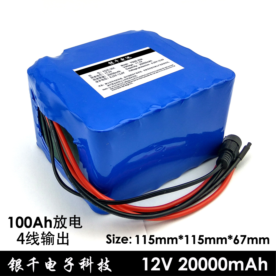 12V 20000 mAh / 20Ah Lithium Battery High Capacity Battery Golf Excursions car battery Electric car battery current 100A 2016 promotion new standard battery cube 3 7v lithium battery electric plate common flat capacity 5067100