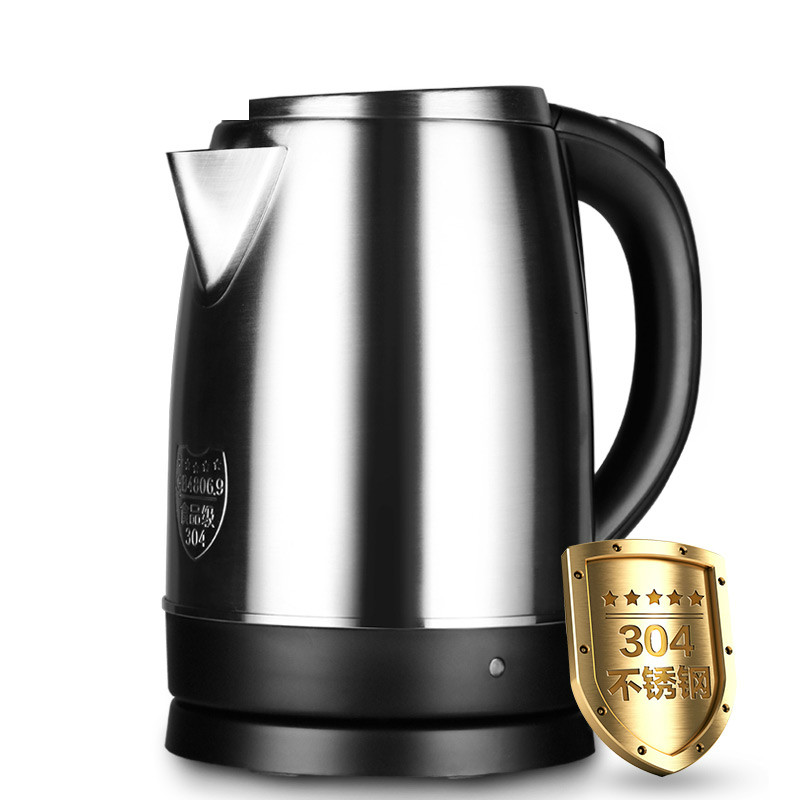 лучшая цена NEW Electric kettle boiling water pot cooking food grade 304 stainless steel 1.7 L