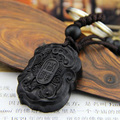 Chinese Traditional Ebony Hand Carving Good Lucky for You Car Key Ring Keychain Trinket Amulet Pendant Bag