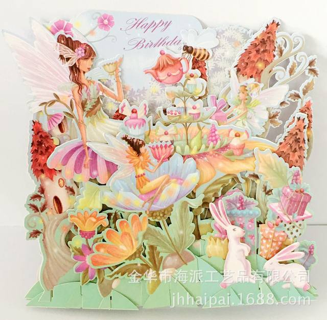 The Domestic Three Dimensional Card Has Just Started Good And Bad Quality Of Commercially Available Cards Most Is With Simple Laser Engraving