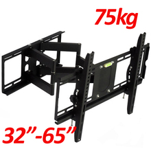 60inch 55inch 46inch Retractable Swivel LCD PLASMA Full Motion Tv Bracket  Lcd Wall Mount Led Stand Holder