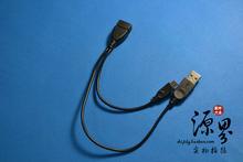 Drei OTG kabel micro usb data cable stecker auf männliche und weibliche hilfs power otg usb kabel cheap NoEnName_Null Nein Kamera Mikro-USB