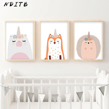 NDITB Kawaii Cartoon Canvas Wall Art Painting Woodland Animal Bear Posters Nursery Prints Nordic Kids Decoration Pictures