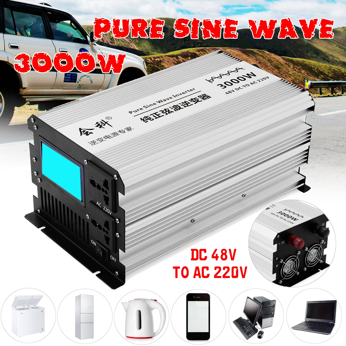 Car Vehicle Power Inverter 12v 220v 3000w Pure Sine Wave Dc To Circuit Diagram 2017 2018 Best Cars 1500w Peaks 24v 48v Ac110v