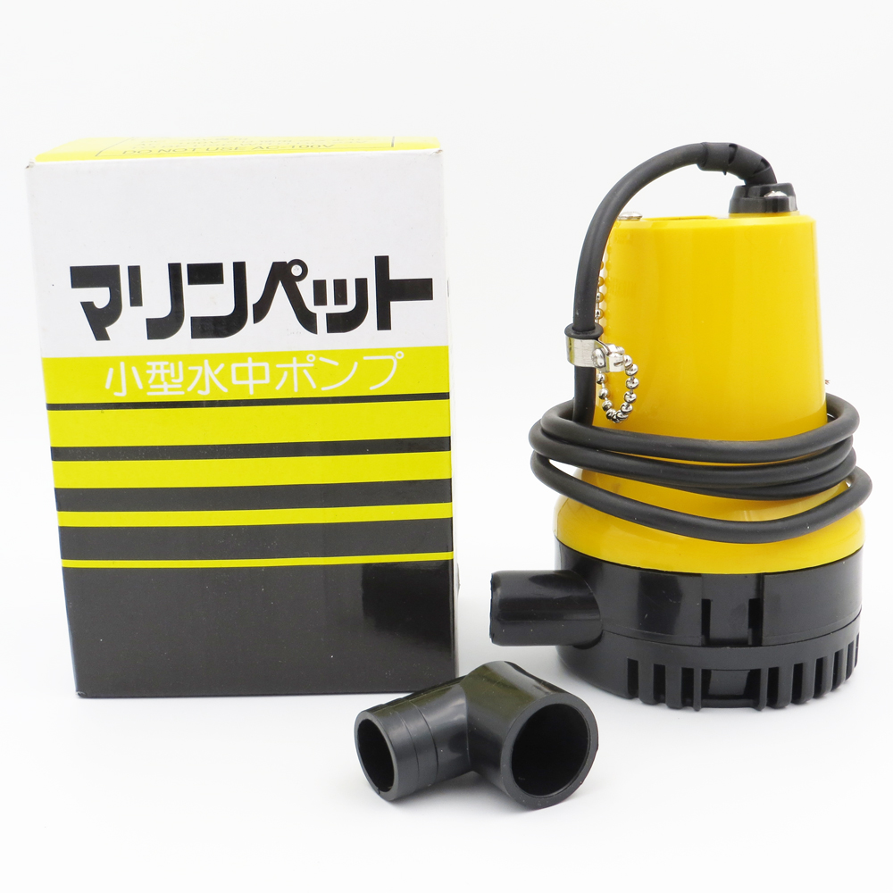 24V 50W BL2524N Bilge Pump 3m3h small DC Submersible water pump for Fountain garden irrigation swimming pool cleaning farming