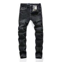 2019 Fashion Streetwear Men's Jeans Elastic Slim Fit Hip Hop Jeans Black Color Punk Pants Skinny Fit Stretch Classical Jeans Men lee men s regular fit stretch jeans indigo