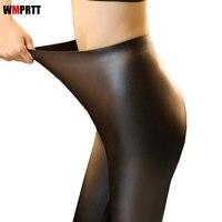 2017 Autunno New Spring Fashion Nero Sexy A Vita Alta Womens Leggings Stretch In Pelle Nessuna traccia senza soluzione di Continuità Pantaloni PU pantaloni di pelle