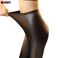 2017 Autumn Spring New Fashion Black Sexy High Waist Womens Leggings Stretch Leather No Trace Pants