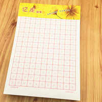 20 books/lot Chinese character exercise book grid practice blank square paper Chinese exercise workbook .size 6.9*9 inch