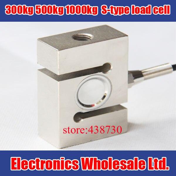 1pcs High precision S type load cell 2 0mv weight pressure sensor pull pressure sensor 300kg