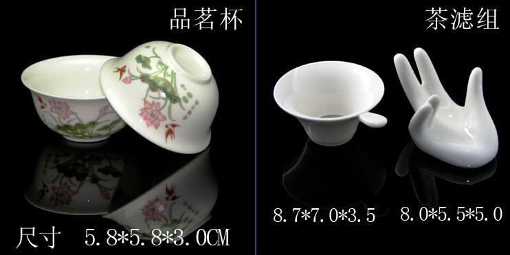 14 шт. / комплект китай чай комплект, хорошая для teaset, керамика чай комплект