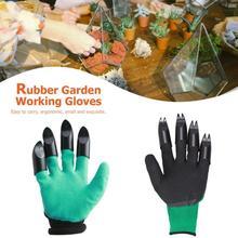 Practical 1 Pair Garden Gloves 4 ABS Plastic Garden Genie Rubber Gloves With Claws for Household Greenhouse Digging перчатки beringo garden genie gloves