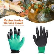 Practical 1 Pair Garden Gloves 4 ABS Plastic Rubber With Claws for Household Greenhouse Digging